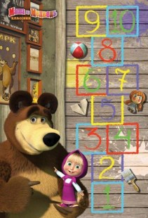 mashaandthebear_d3mm002_mix